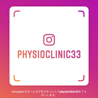 Line: physioclinic